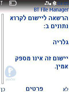 http://file.shmuel.net/qq/4.jpg