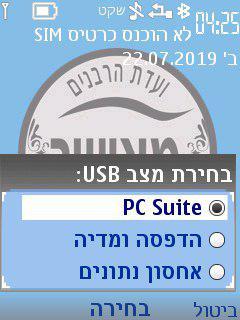 http://file.shmuel.net/qq/5.jpg