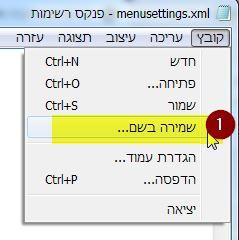 https://file.shmuel.net/qq/menu7.jpg